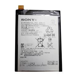 Pin Sony Xperia Z5 E6653 E6683 dung lượng 2900mAh - Hàng nhập Khẩu