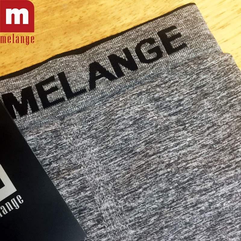 Quần boxer nam cotton MA.22.12 - Hàng chính hãng Melange - Quần lót 3