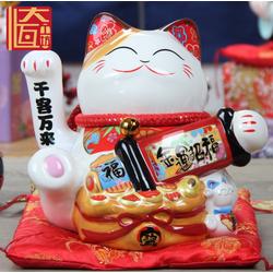 Mèo thần tài vẫy tay Maneki Neko Loại Lớn