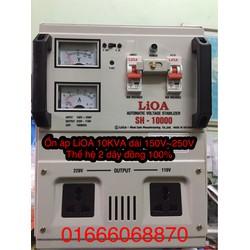 Ổn áp LiOA 10KVA dải 150V-250V thế hệ 2 dây đồng nguyên chất