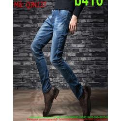Quần jean nam xanh đậm wash phong cách mạnh mẽ QJN137