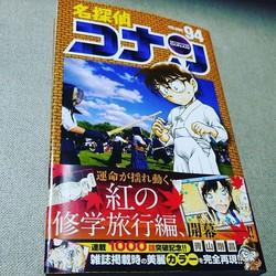 Thám tử lừng danh Conan Tập 94 [ bản Tiếng Nhật] [Có sẵn]