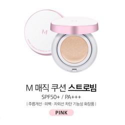 Nội Địa Hàn Quốc  Phấn nước Misshaa M Magic Cushion Strobeam SPF50 P