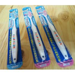 Bàn chải đánh răng KAO Nhật Bản cho trẻ em từ 7 - 12 tuổi