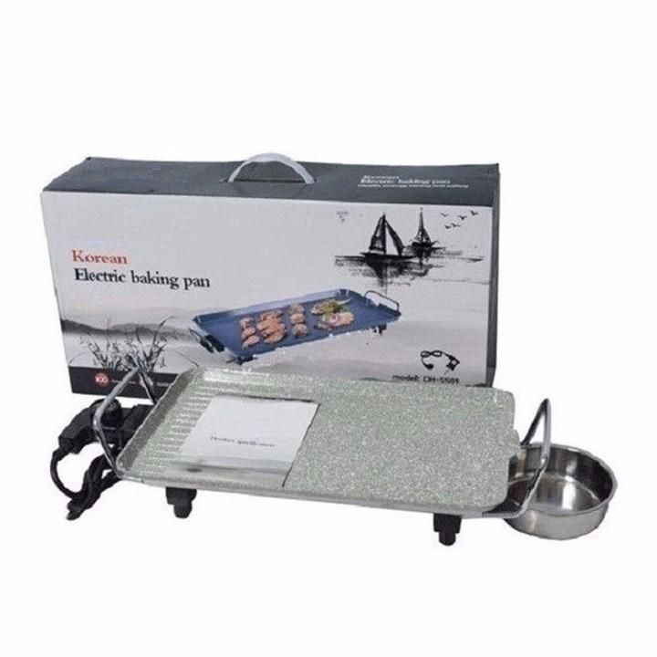 Bếp nướng điện không khói vân đá DH-SS01 4