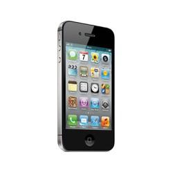 Điện thoại 4s màu đen 16g chính hãng giá rẻ