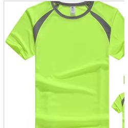 Bộ 2 áo thun nam nữ thể thao