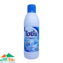 Nước Tẩy Quần Áo Trắng Hygiene Xanh 250ml - Thái Lan