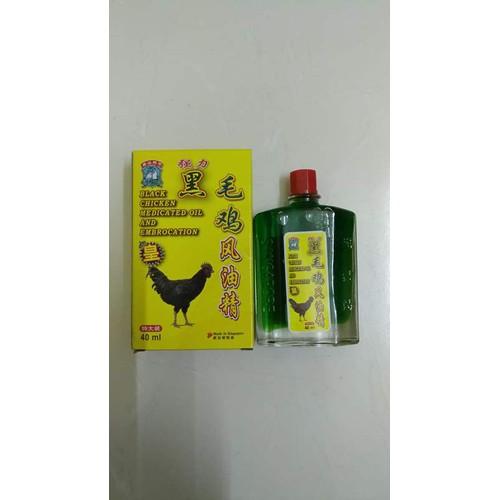 Dầu xanh con gà đen singapore 40ml