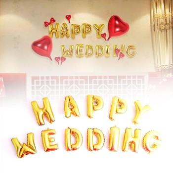 Kết quả hình ảnh cho bộ chữ happy wedding