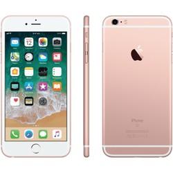 Điện thoại iphone 6s plus 64G