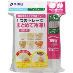 Hộp chia thức ăn Richell Nhật Bản cho bé 15ml