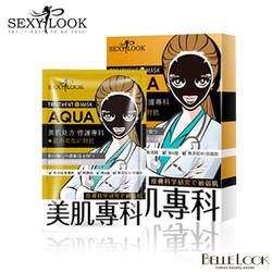 Mặt nạ dưỡng da cung cấp collagen