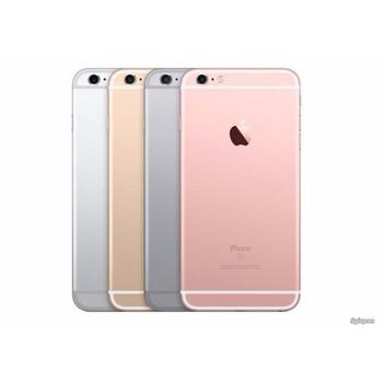 IPhone 6S Gold 16GB Quốc Tế  - Tặng Ốp Lưng + Dán Cường Lực