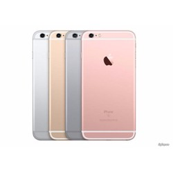 IPhone 6S 16GB Quốc Tế  - Tặng Ốp Lưng + Dán Cường Lực