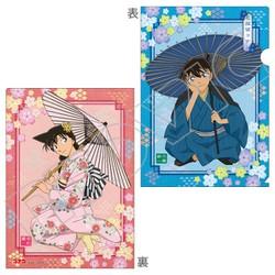 Bìa hồ sơ Couple Shin-Ran A4 [made in Japan]