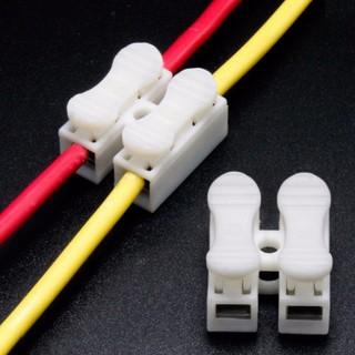 Combo 50 cái cút nối dây điện không cần nối dây CH-2 - 50 cut ch2 thumbnail