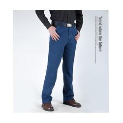 Quần Jeans Nam Ống SuôngPhongCáchHànQuốc,ống rộng,jean,rach,trung niên