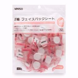 Mặt nạ giấy nén Miniso Nhật Bản túi 100 viên