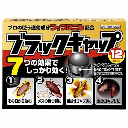 Thuốc diệt gián 12 viên Nhật Bản