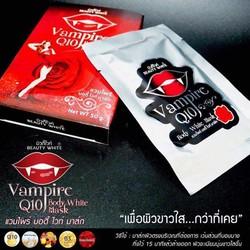Kem ủ tắm trắng Vampire q10 Body white mask