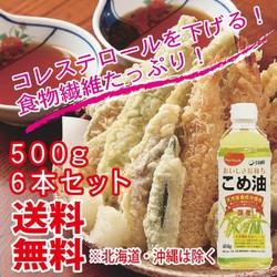 Dầu gạo cao cấp Tsuno Nhật Bản 500gr