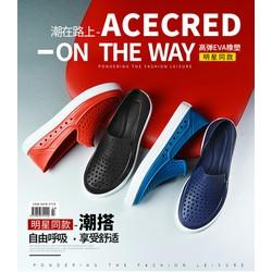 Giày nhựa Style HQ - Chất liệu EVA siêu nhẹ không thấm nước - Mã 102