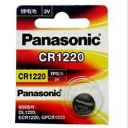 Pin CR1220 Panasonic 3V Lithium chính hãng - Vỉ 1 viên