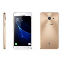 điện thoại samsung j3 pro