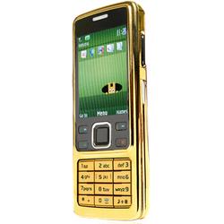 ĐIỆN THOẠI  NOKIA 6300 GOLD MỚI  FULL BOX PIN SẠC ZIN