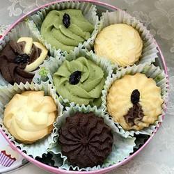 Hộp 4 Loại Bánh Cookie Thượng Hạng  05 kg - Green Farm