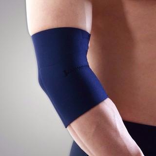 Băng bảo vệ khuỷu tay Leikesi - BBVKT001-Z thumbnail