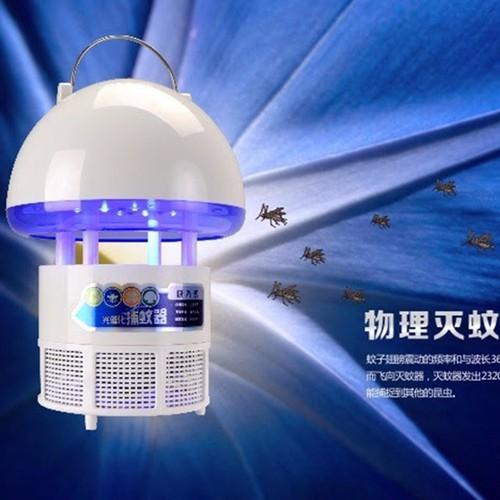 Đèn bắt muỗi - Máy bắt muỗi diệt côn trùng DC-8025