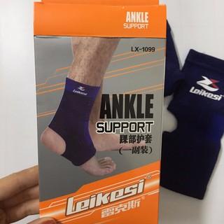 Băng bảo vệ mắt cá chân LeiKesi - BBVMCC001-Z thumbnail
