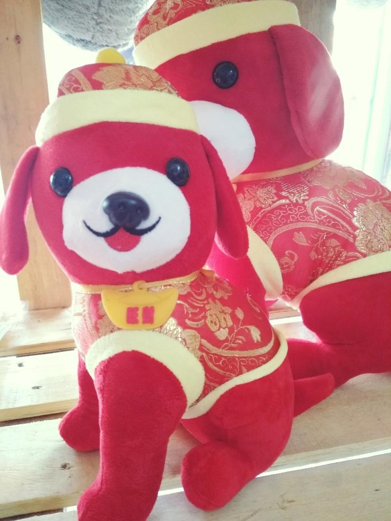 Gấu Bông Chó Tết 25cm-Chó Phát Tài 2018 5