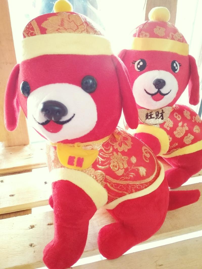 Gấu Bông Chó Tết 25cm-Chó Phát Tài 2018 4