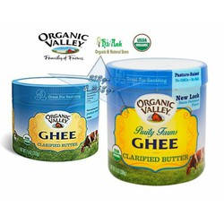 Bơ Ghee Organic Valley