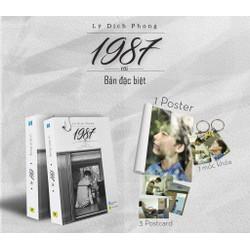 1987 Rồi - Lý Dịch Phong  - Tặng  3 Postcard + 1 Poster + 1 Móc Khóa