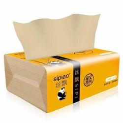 2 gói giấy sợi tre ko tẩy Sipiao hàng nội địa Trung Quốc