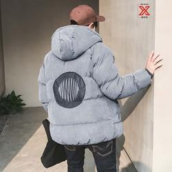 Áo khoác phao nam béo phong cách Hàn Quốc