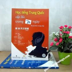 Học tiếng Trung Quốc cấp tốc trong 30 ngày trình độ trung cấp - CD