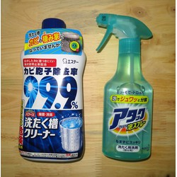 Bộ sản phẩm tẩy vệ sinh quần áo, máy giặt Nhật Bản