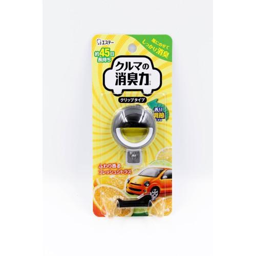 Khử mùi ô tô  cao cấp hương chanh dạng gắn - 16936952 , 8040264 , 15_8040264 , 125000 , Khu-mui-o-to-cao-cap-huong-chanh-dang-gan-15_8040264 , sendo.vn , Khử mùi ô tô  cao cấp hương chanh dạng gắn