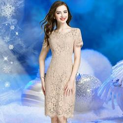 Đầm Ren Mi Màu Da Dự Tiệc Cao Cấp có size XXL TP1500