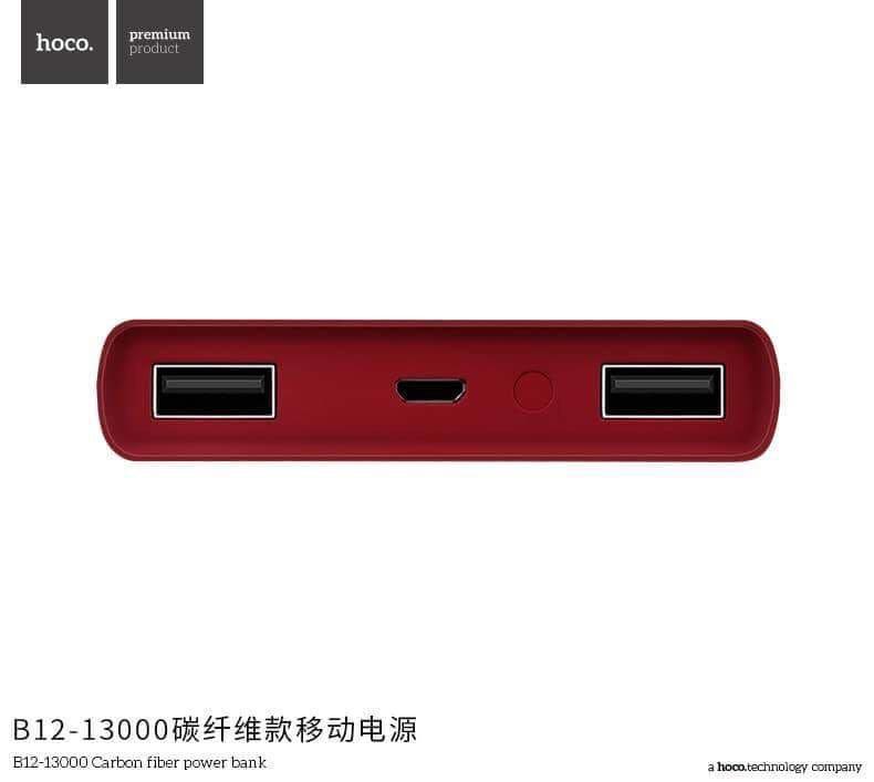 Pin sạc dự phòng Hoco B12A Carbon Fiber 13000mAh 7