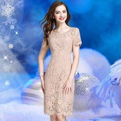 Đầm Ren Mi Màu Da Dự Tiệc Cao Cấp có size XXL