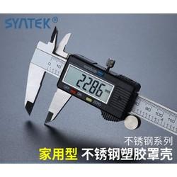 Thước kẹp điện tử độ chính xác cao 0-150mm D00-111