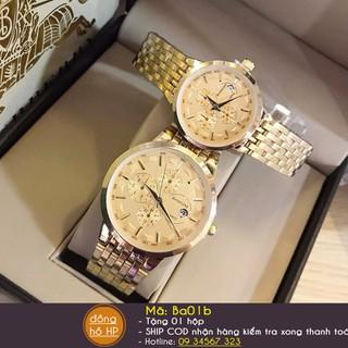 Đồng hồ đôi Baishuns - 340 thumbnail