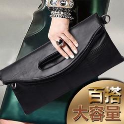 Hàng nhập túi xách cầm tay ly hợp thời trang