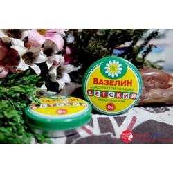 Sáp nẻ Vaseline hoa cúc Nga 10gram